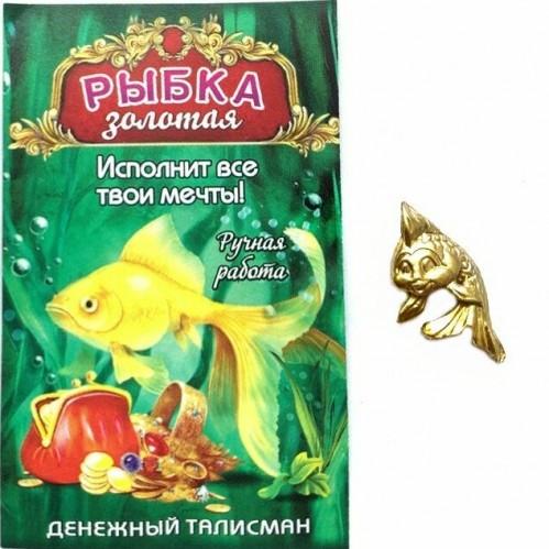 К. 30006  Рыбка кошельковая  зол., в уп.