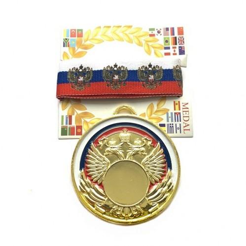 Медаль  65-0218 d-65 мм золото (блистер)