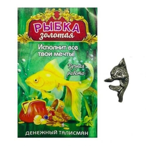 К. 30007  Рыбка кошельковая олово, в уп.