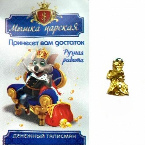 К. 30082  Мышка кошельковая Царская, золото ( в упаковке)