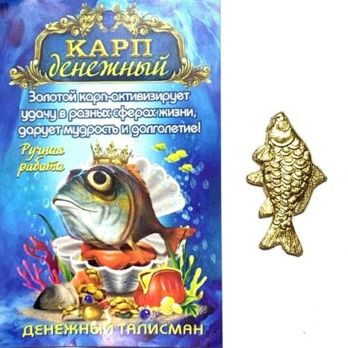К. 30050  Карп кошельковый на удачу, золото, в уп. 2,5см
