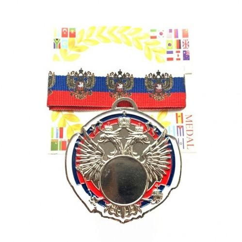 Медаль наградная с лентой 65-0218 d-65мм серебро (блистер)