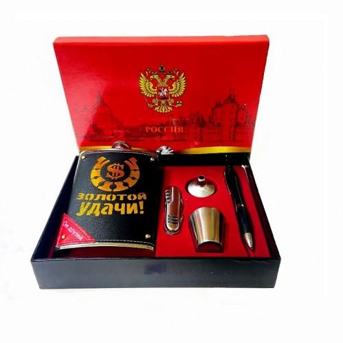 Набор мужской D-1807  фляжка 9oz, стаканчик , мультитул, авторучка, воронка, 22*6*17см
