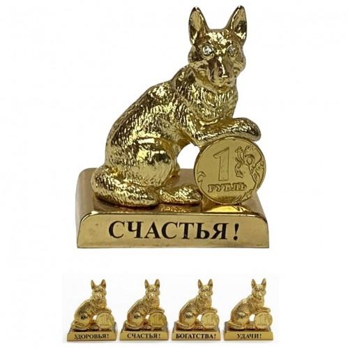 Зол. ST-DOG2 (192) Набор из 16-ти собак с монеткой и пожеланием, с хрусталиками  Сваровски. 4*5см