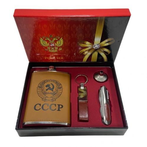 Набор  D-1720  фл. 9oz+брелок+воронка+нож 21*17см