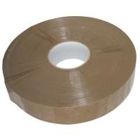 Скотч упаковочный коричневый для машинной упаковки (48мм*950м) 0120-669 (6)