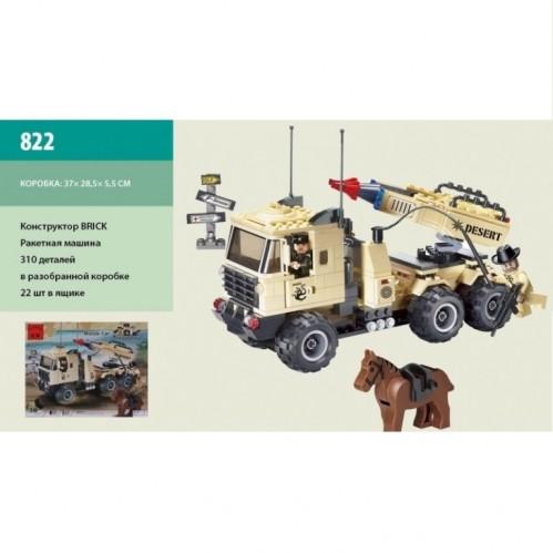 КОНСТРУКТОР  BRICK 822  Автомобиль с ракетой 310 деталей