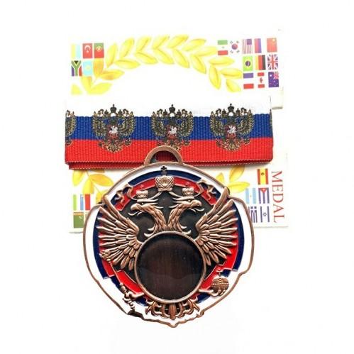 Медаль наградная с лентой 65-0218 d-65мм бронза (блистер)
